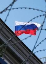 EU prolongs sanctions against Russia over Ukraine crisis until March 2019