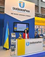 Ukroboronprom to take part in Indo Defence 2018 international exhibition