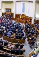 Ukrainian parliament passes impeachment law