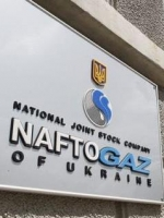 Naftogaz planning to enter retail electricity market in 2022