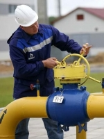 Ukraine's underground gas reserves reach seven-year high - Naftogaz