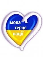 Language law published in Holos Ukrainy