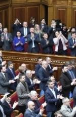 Rada secures Ukraine's course for EU, NATO in Constitution
