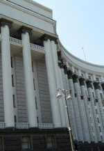 Government simplifies procedure for receiving unemployment benefits