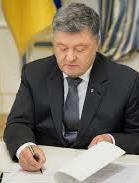 Poroshenko approves Ukraine's state budget for 2019