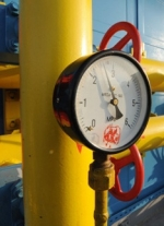 European Commission proposes signing of Ukraine-Russia gas transit contract for next 10 years