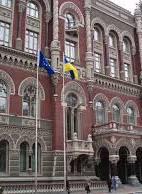 Ukraine's international reserves reach five year high