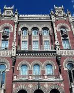Ukraine needs two IMF tranches for financial stability - NBU