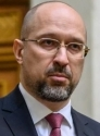 Ukraine's draft budget for 2021 to be tabled in parliament on Sept 15 - Shmyhal