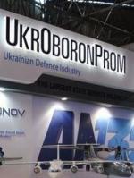 Ukraine to upgrade Island-class patrol boats - Ukroboronprom