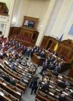 Parubiy closes Verkhovna Rada session until autumn