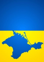 EU extends Crimean sanction for one more year
