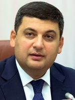 Groysman urges that Ukrainian electoral system be changed