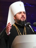 Metropolitan Epiphanius: Procedure for granting Tomos to Ukraine will start on January 5