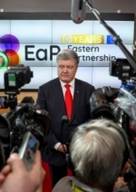 Poroshenko says Ukraine will not change its course for joining NATO