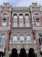 U.S. Embassy congratulates NBU on receiving Central Banking Transparency Award