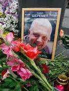 Mourning ceremony for assassinated journalist Sheremet held in Kyiv