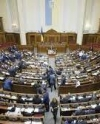 Rada sends draft constitutional amendments on Ukraine's course for NATO, EU to Constitutional Court