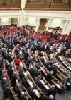 Speaker Parubiy to hold VR extraordinary sitting on September 29