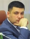 PM Groysman promises stable prices in 2018