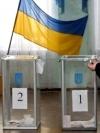 Six parties may enter Ukrainian parliament – KIIS poll