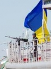 Ukraine starts preparing for Sea Breeze 2019