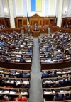 Rada adopts law envisaging procedure for president's impeachment