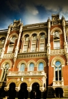 NBU expects discount rate reduction in Q2 2022