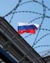 Australia imposes sanctions against Russians over Kerch Strait incident