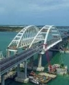 NATO Committee unanimously condemns construction of Kerch Bridge