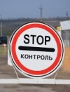 Ukraine restricts entry to Russian men aged 16-60