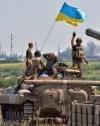 Ukrainian troops come under artillery, mortar fire in Donbas