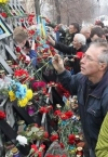 Ukraine marks Day of Heroes of Heavenly Hundred