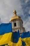 New Orthodox church officially registered in Ukraine