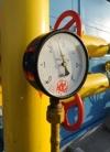 Ukrtransgaz: 9.6 bcm of gas remains in Ukraine's storage facilities
