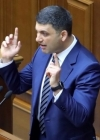 Parliament rejects Groysman's resignation