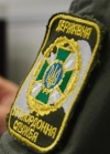 Two Russian police officers ask for asylum in Ukraine