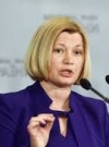 Moscow does not want 23 Russians in exchange for Ukrainian political prisoners - Gerashchenko