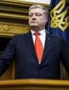 Poroshenko signs constitutional amendments on Ukraine's movement to EU, NATO