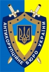 Ukraine's Anti-Corruption Bureau signs memorandum with FBI