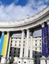 Neither Ukraine nor world will recognize 'elections' in Donbas - Foreign Ministry