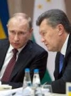 Russia gave Yanukovych $1 bln to reject association with EU - Ponomaryov