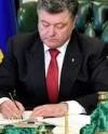 Ukrainian president signs law on Donbas reintegration