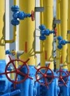 Ukraine to cut natural gas consumption by another 5 bcm in five years