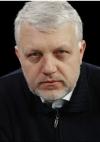 Journalist Pavel Sheremet Killed in a Car Blast in Kyiv (foto)