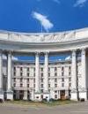 Ukraine demands Russia immediately stop 'passport aggression'