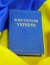 Law on Ukraine's course for EU, NATO published