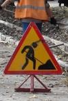 Quality roads to appear in Ukraine in five years, Groysman believes