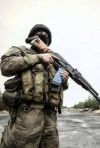 Four Ukrainian soldiers wounded in ATO area