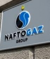 Naftogaz files complaint to European Commission over Gazprom